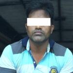 मोतीपुर औधोगिक   क्षेत्रमा भएको  घटनामा   संलग्न  रहेको  आरोपमा साविरअलि पक्राउ