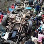 मुुगुमा बस दुर्घटनामा परी मृत्यु भएका परिवारलाई एक लाख दिइने, उक्त दुर्घटनामा भएको थियो ३३ जनाको मृत्यु